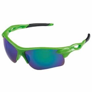 occhiali tex verdi