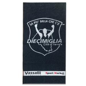 asciugamano sportivo personalizzato su misura